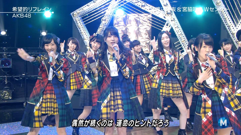 宮脇咲良 Mステ AKB48希望的リフレイン20141121 (53)