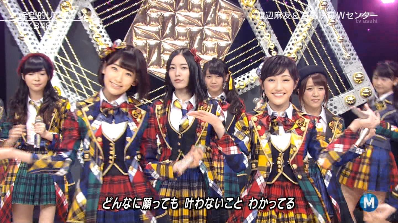 宮脇咲良 Mステ AKB48希望的リフレイン20141121 (70)