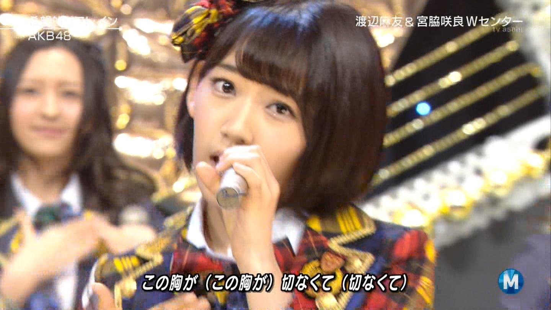宮脇咲良 Mステ AKB48希望的リフレイン20141121 (55)