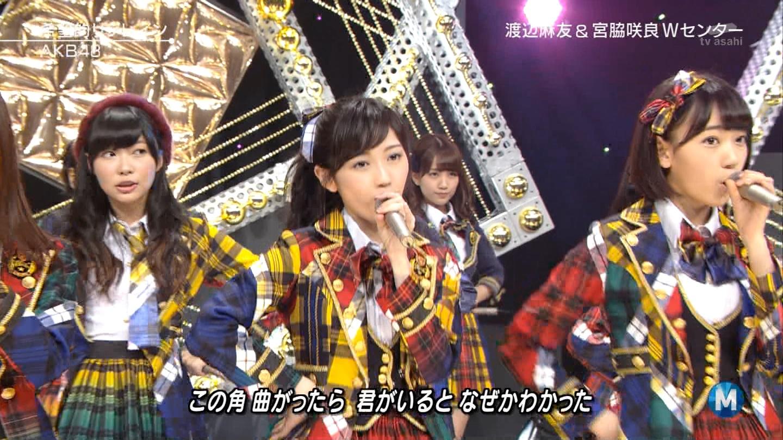 宮脇咲良 Mステ AKB48希望的リフレイン20141121 (48)