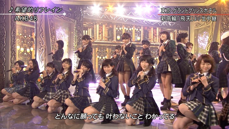 宮脇咲良 FNS歌謡祭20141203 (32)