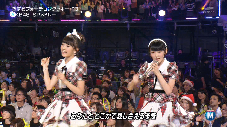 宮脇咲良 ミュージックステーションSP 20141226   (43)