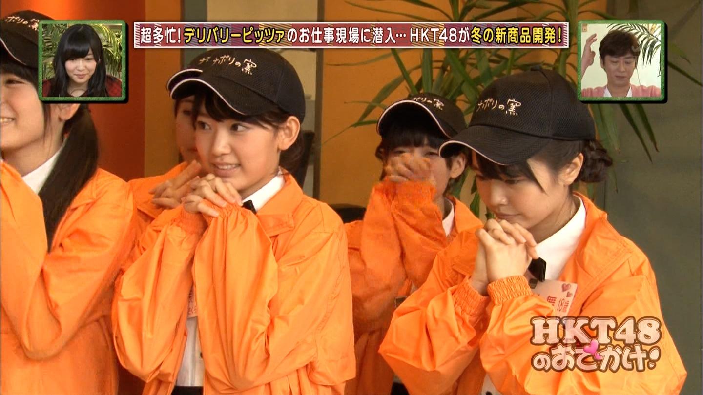 宮脇咲良 HKT48おでかけ ピザ 20141211 (46)