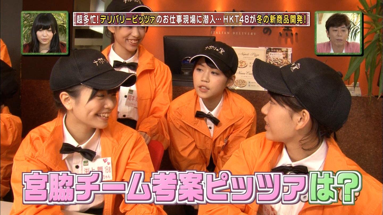 宮脇咲良 HKT48おでかけ ピザ 20141211 (24)