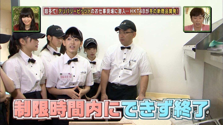 宮脇咲良 HKT48おでかけ ピザ 20141211 (13)
