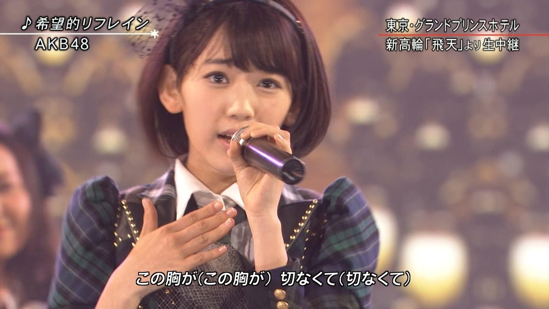 宮脇咲良 FNS歌謡祭20141203 (21)