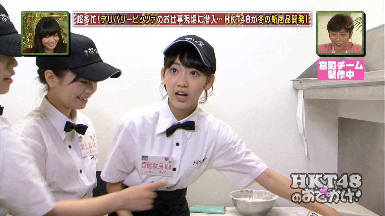 宮脇咲良 HKT48おでかけ ピザ 20141211 (38)