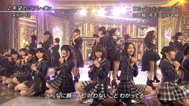 宮脇咲良 FNS歌謡祭20141203 (31)