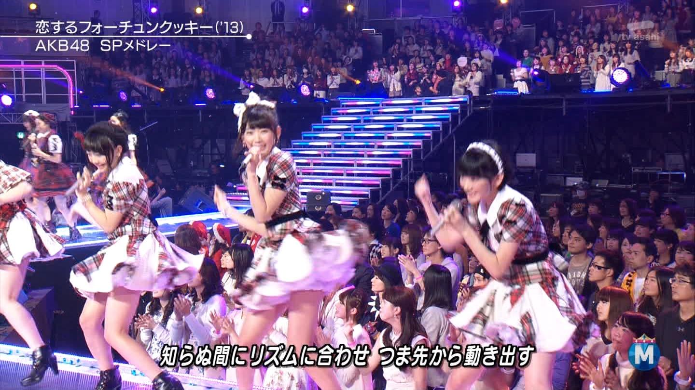 宮脇咲良 ミュージックステーションSP 20141226   (42)