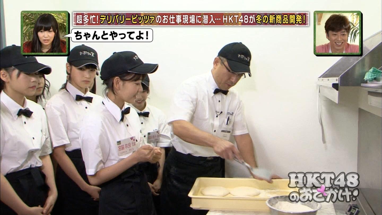 宮脇咲良 HKT48おでかけ ピザ 20141211 (2)