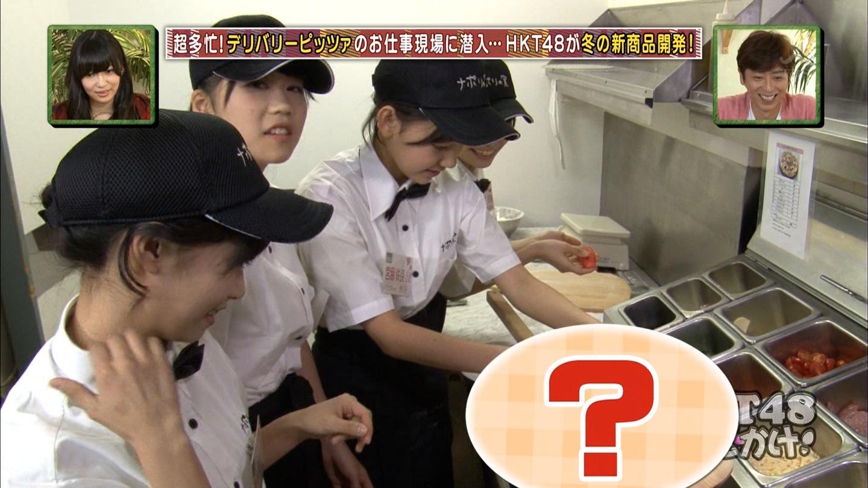 宮脇咲良 HKT48おでかけ ピザ 20141211 (27)