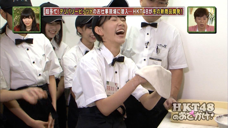 宮脇咲良 HKT48おでかけ ピザ 20141211 (8)