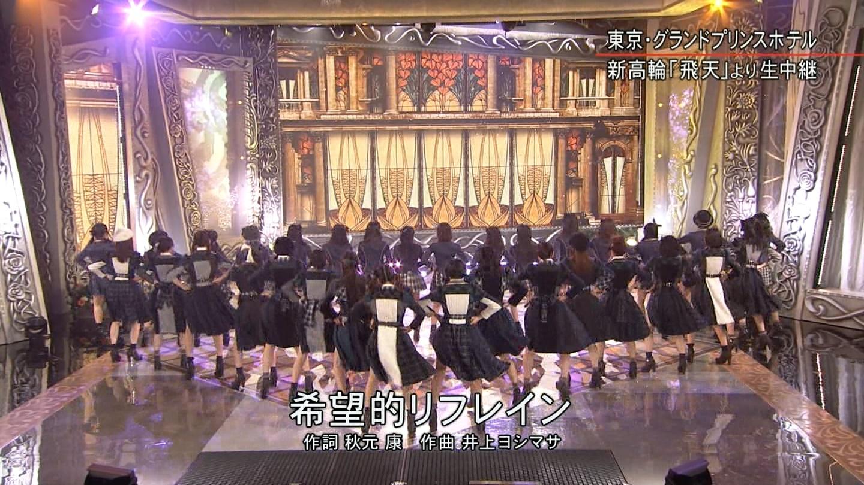 宮脇咲良 FNS歌謡祭20141203 (16)