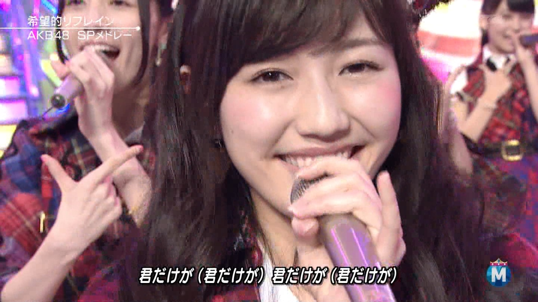 渡辺麻友 ミュージックステーションSP 20141226 (40)