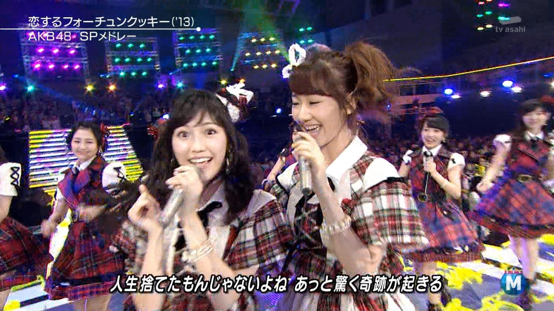 渡辺麻友 ミュージックステーションSP 20141226 (32)
