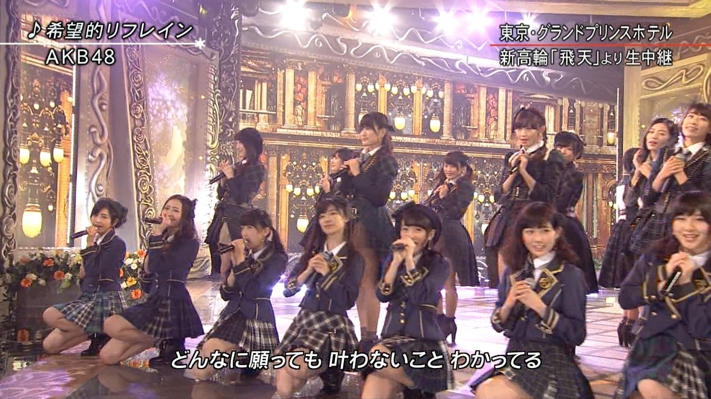 宮脇咲良 FNS歌謡祭20141203 (33)