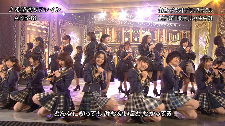宮脇咲良 FNS歌謡祭20141203 (30)
