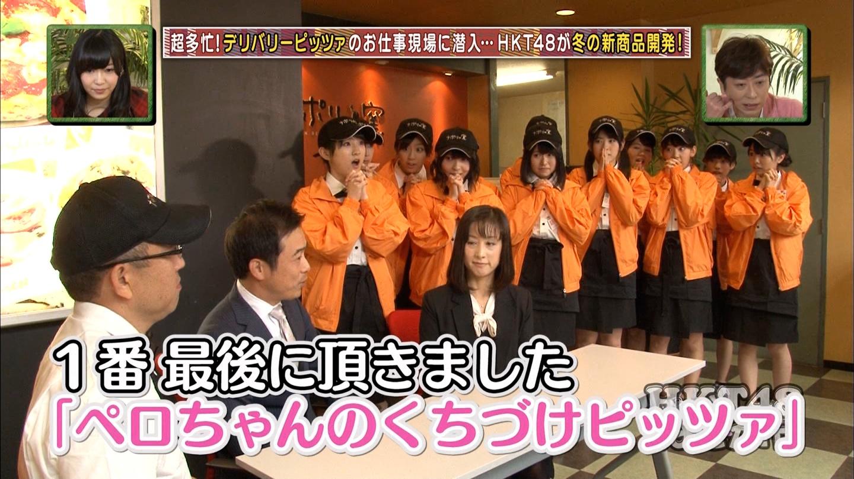 宮脇咲良 HKT48おでかけ ピザ 20141211 (48)