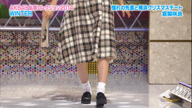 宮脇咲良 AKBINGO 私服ファッションショー 20141224 (6)