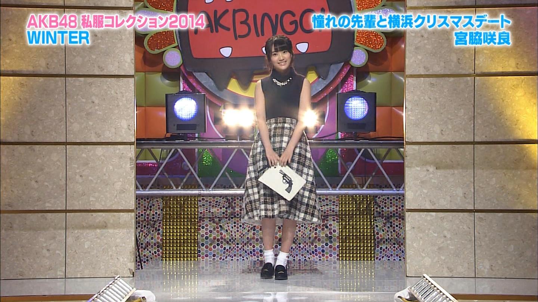 宮脇咲良 AKBINGO 私服ファッションショー 20141224 (4)