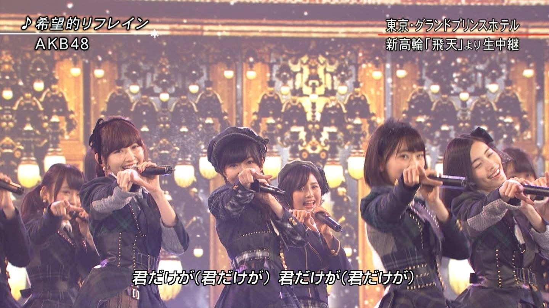 宮脇咲良 FNS歌謡祭20141203 (34)