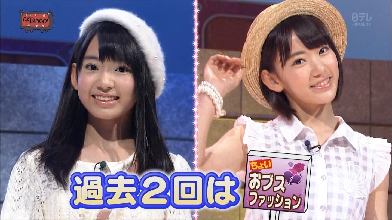 宮脇咲良 AKBINGO 私服ファッションショー 20141224 (1)