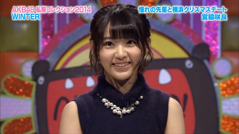宮脇咲良 AKBINGO 私服ファッションショー 20141224 (10)