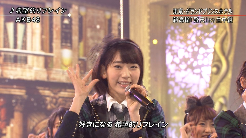 宮脇咲良 FNS歌謡祭20141203 (38)