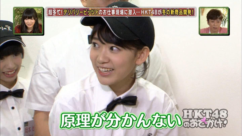 宮脇咲良 HKT48おでかけ ピザ 20141211 (5)