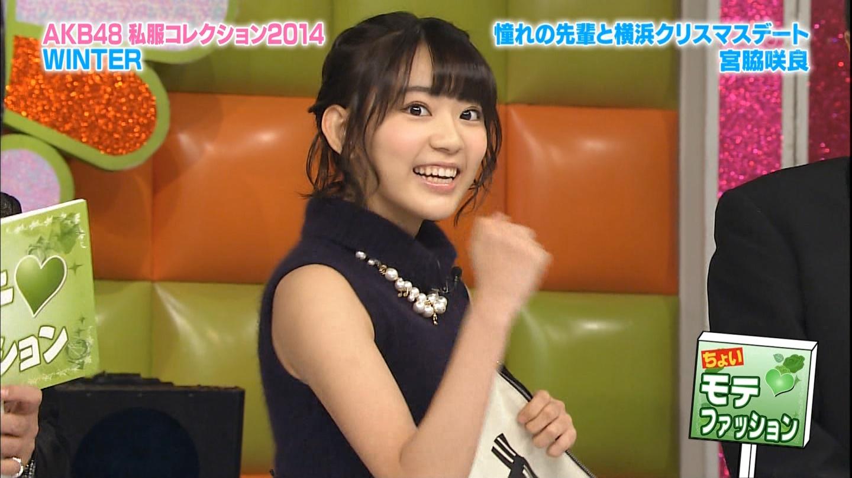 宮脇咲良 AKBINGO 私服ファッションショー 20141224 (20)