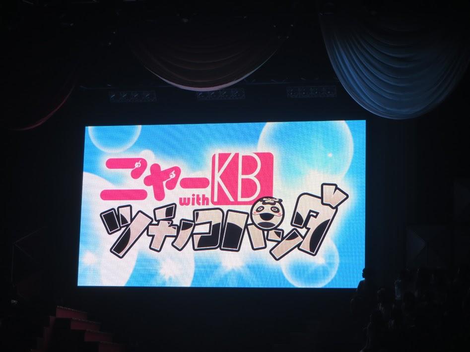ニャーKB 宮脇咲良 (2)