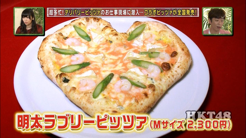 宮脇咲良 HKT48おでかけ ピザ 20141211 (56)