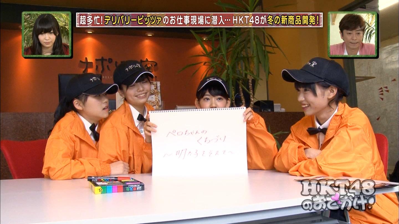 宮脇咲良 HKT48おでかけ ピザ 20141211 (26)