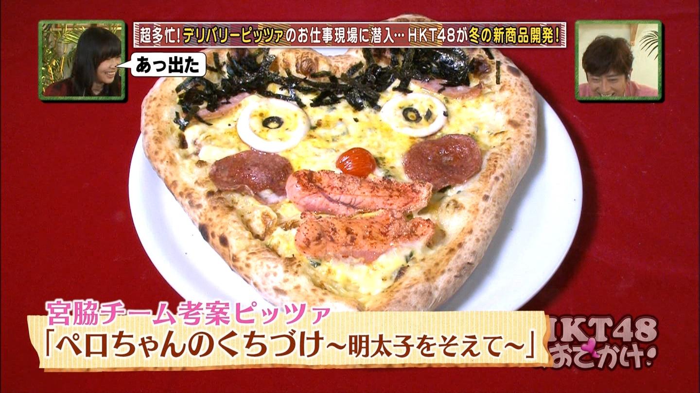 宮脇咲良 HKT48おでかけ ピザ 20141211 (37)