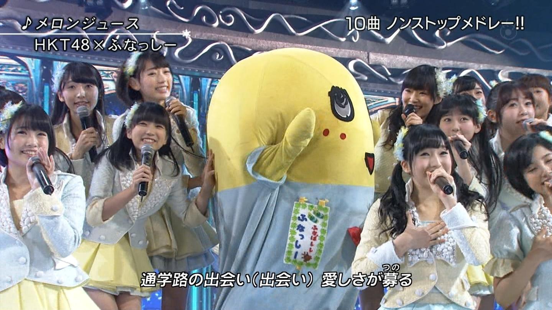 宮脇咲良 FNS歌謡祭20141203 (8)