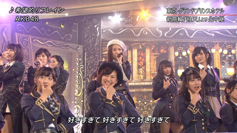 宮脇咲良 FNS歌謡祭20141203 (26)