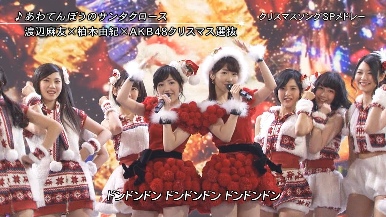 宮脇咲良 FNS歌謡祭20141203   (54)