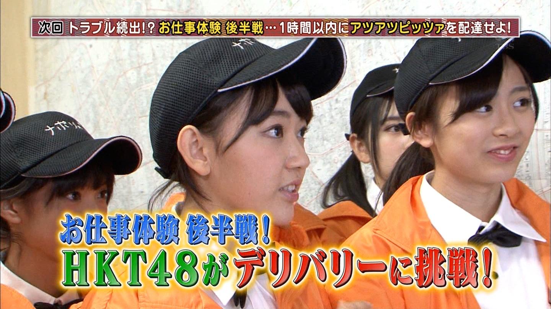 宮脇咲良 HKT48おでかけ ピザ 20141211 (59)