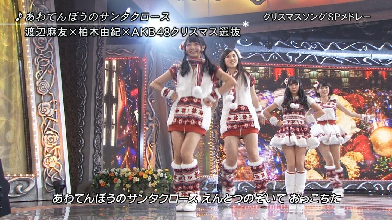 宮脇咲良 FNS歌謡祭20141203   (51)