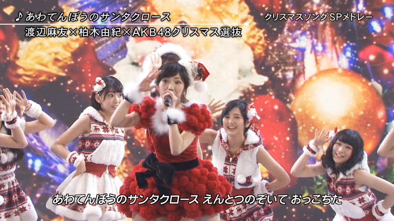 宮脇咲良 FNS歌謡祭20141203   (52)