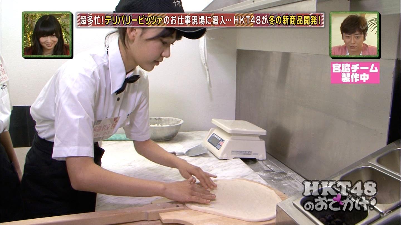 宮脇咲良 HKT48おでかけ ピザ 20141211 (39)