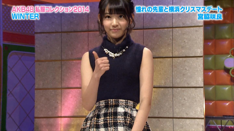 宮脇咲良 AKBINGO 私服ファッションショー 20141224 (9)