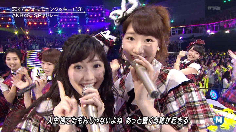 渡辺麻友 ミュージックステーションSP 20141226 (48)