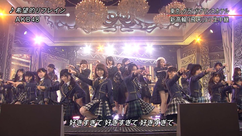 宮脇咲良 FNS歌謡祭20141203 (25)