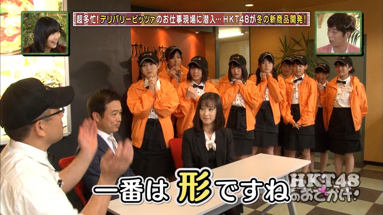 宮脇咲良 HKT48おでかけ ピザ 20141211 (52)