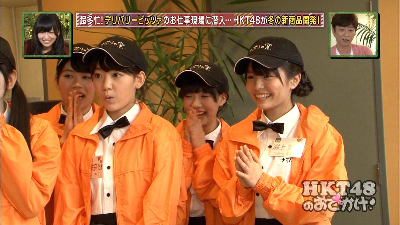 宮脇咲良 HKT48おでかけ ピザ 20141211 (53)