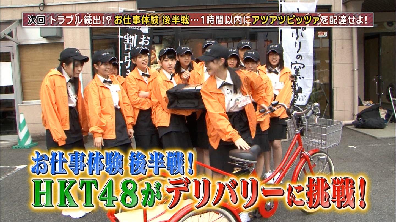 宮脇咲良 HKT48おでかけ ピザ 20141211 (61)