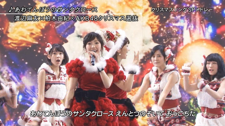 宮脇咲良 FNS歌謡祭20141203   (53)
