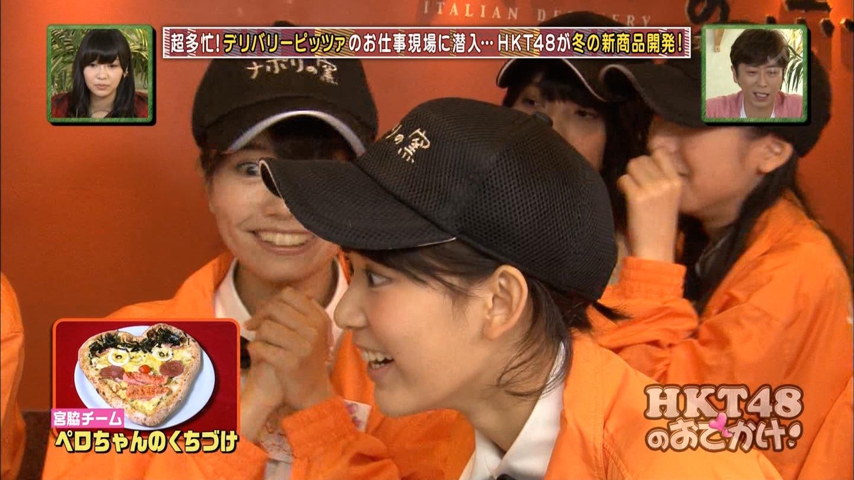 宮脇咲良 HKT48おでかけ ピザ 20141211 (42)