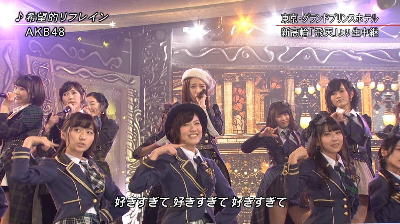 宮脇咲良 FNS歌謡祭20141203 (27)